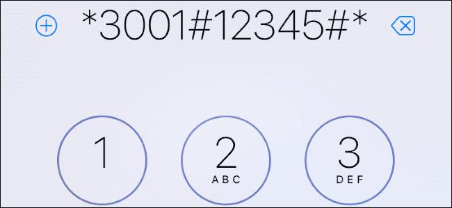 iPhone secret codes list