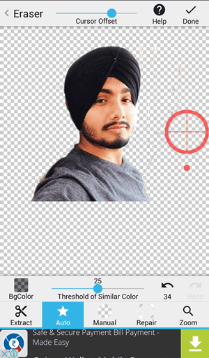 remove background from image online
