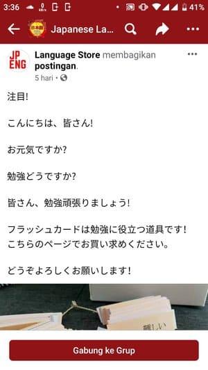facebook translation not working