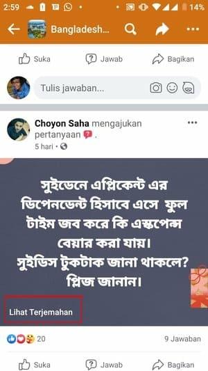 facebook translate button gone 2021